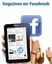 Fortalecer una marca en las redes sociales. Una marca en Facebook. Fortalecer una marca en internet. La Página Web de Facebook de markmedia.